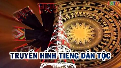 Chương trình truyền hình tiếng Dao ngày 22/5/2020