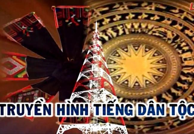 Chương trình truyền hình tiếng Tày ngày 25/4/2020